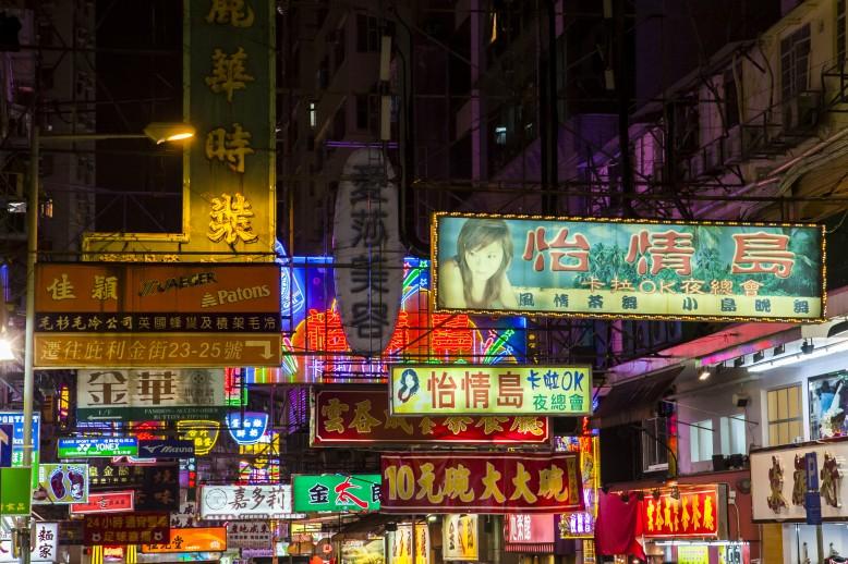 hongkong_iesphotography_0001
