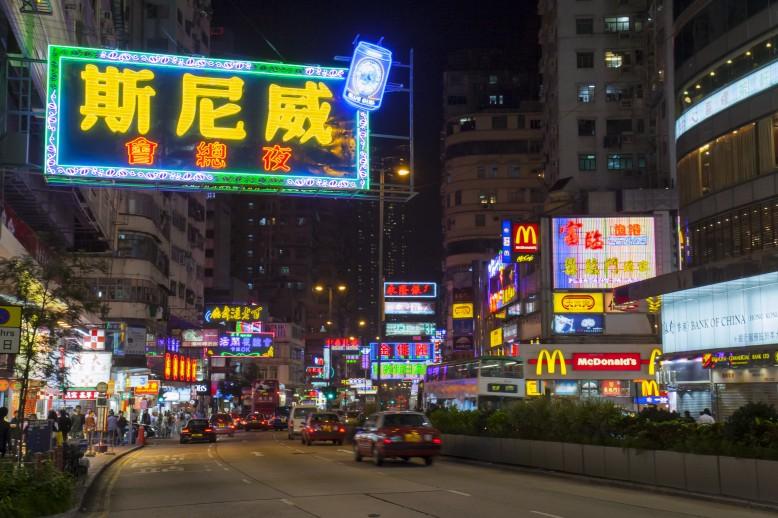 hongkong_iesphotography_0002